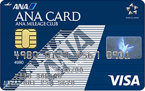ANA通常カード