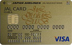 JGCカード画像