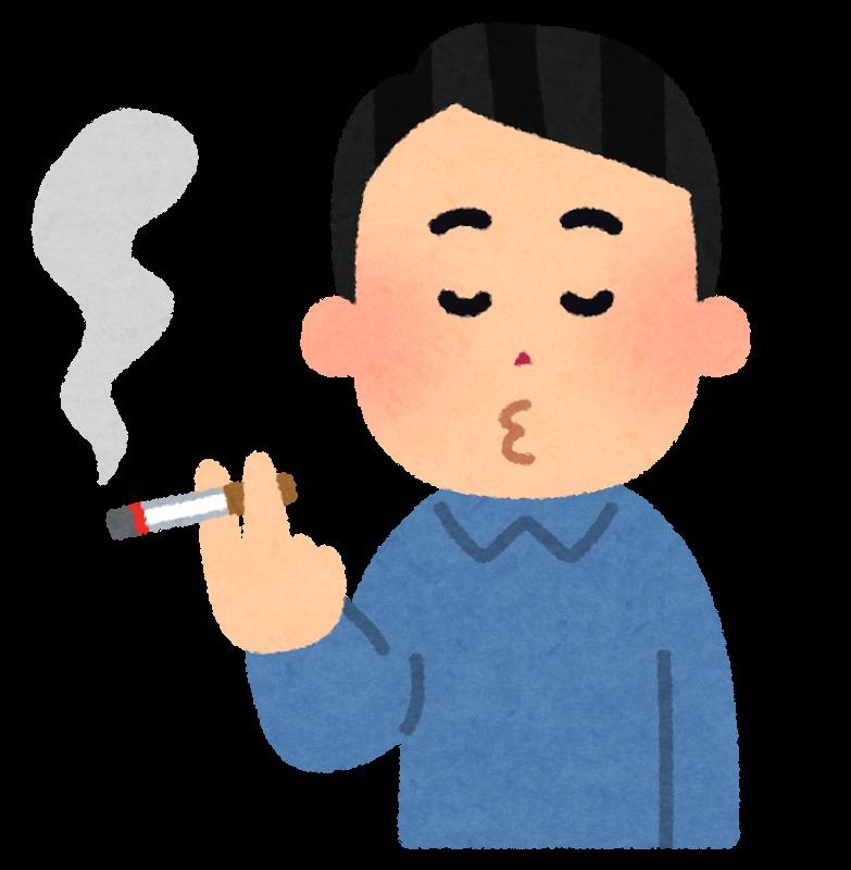 たばこを吸う人