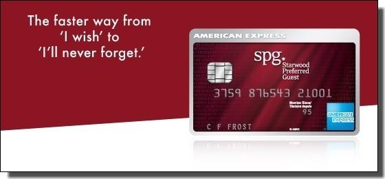 SPGアメックスクレジットカード