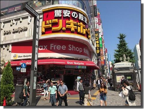 ドン・キホーテ歌舞伎町