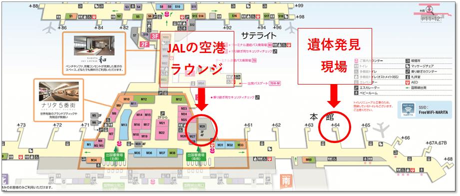 第二ターミナル地図