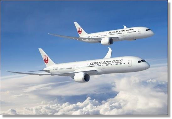 JALマイル特典航空券