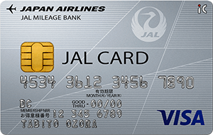 JALカードの決済でマイルを貯める