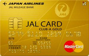JALCLUB-Aゴールドカード