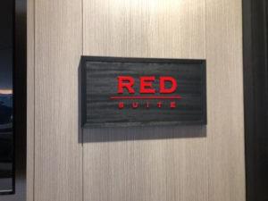 秘密の小部屋RED