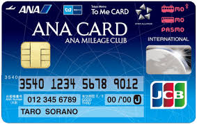 ANA陸マイラ―におすすめのソラチカカードの作り方と使い方