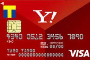 Yahoo!JAPANカード発行の裏技