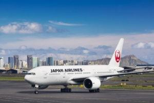 JALホノルル往復ビジネスクラス