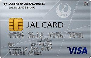 クレジットカードの決済でJALマイルを貯める