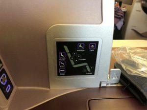 フルフラットになる座席ボタン