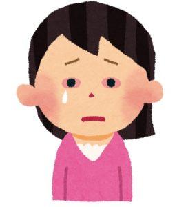 涙を浮かべた嫁さん
