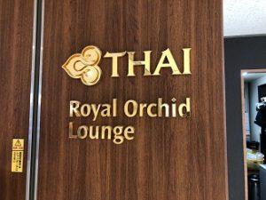 タイ航空ラウンジ