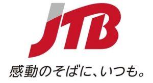 JTBの新型コロナ対策