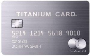 ラグジュアリーカードとは?